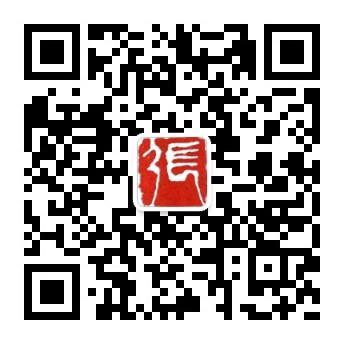石艺张微信公众号