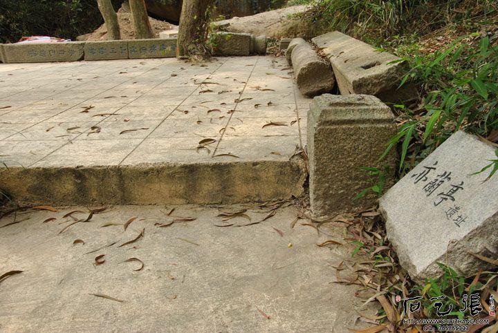 珠海石溪摩崖石刻群 -亦兰亭