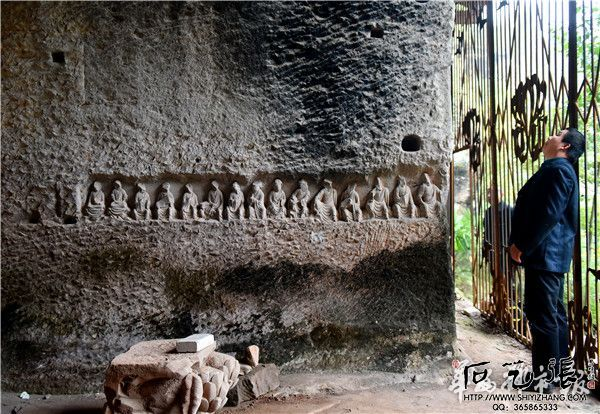 《檀三藏经》石刻