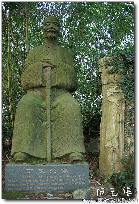 西泠印社石刻刻字