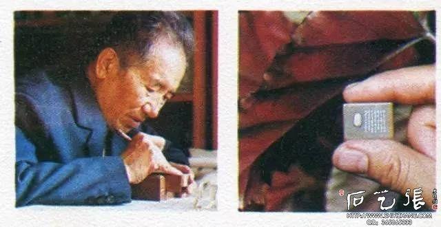 ▲微雕艺术家杨瑞生先生的生前工作照