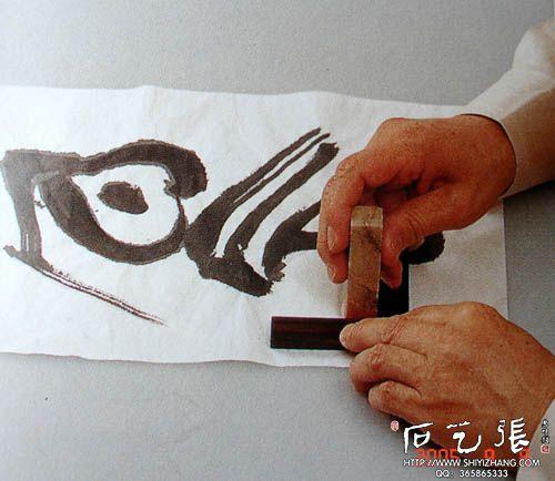 现代刻字-阳刻(贴金)