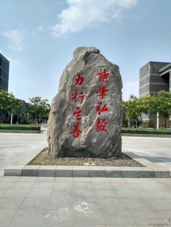 石头刻字修改照片