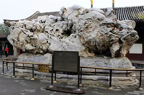北京房山太湖石