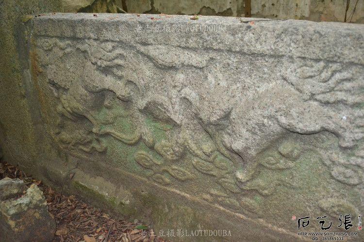 泉山摩崖题刻祺磷石雕刻
