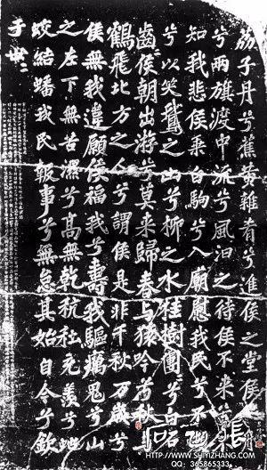 湖南永州《苏轼荔子碑》