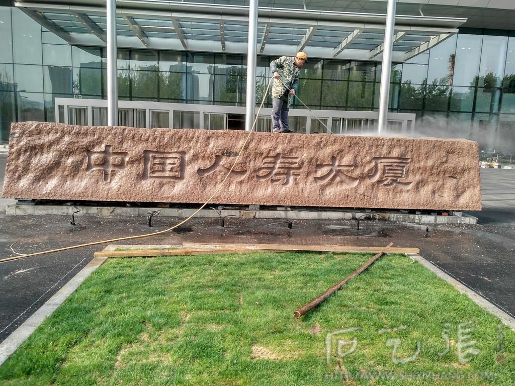 刻字石头雕刻加工