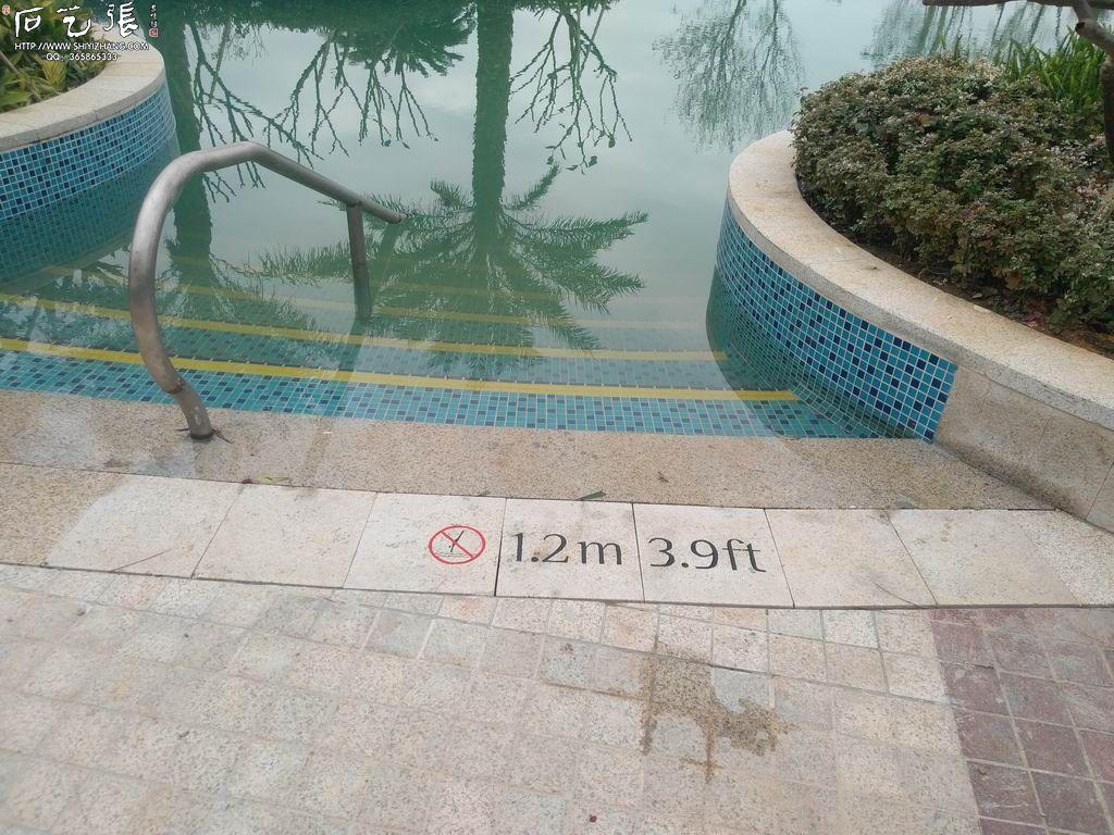 游泳池刻字