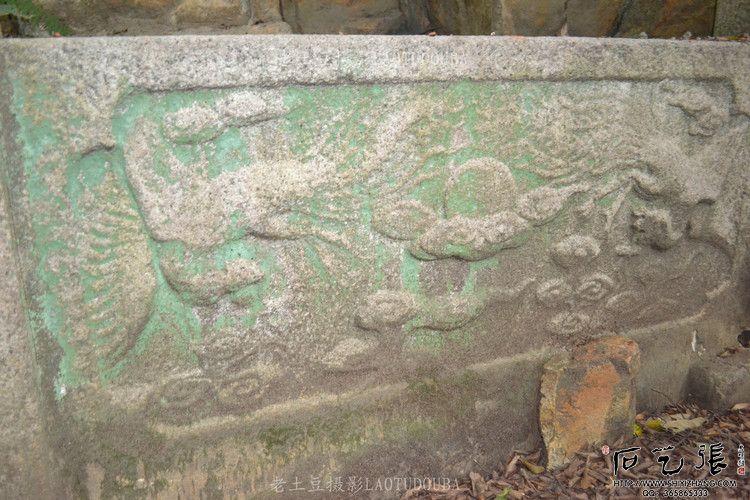 泉山摩崖题刻龙凤石雕刻