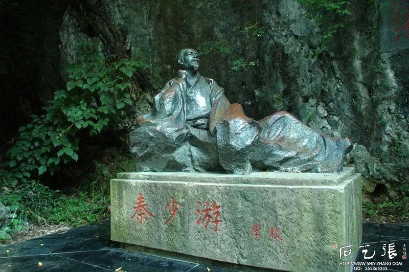 湖南郴州秦少游雕像