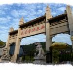 龙泉寺景区