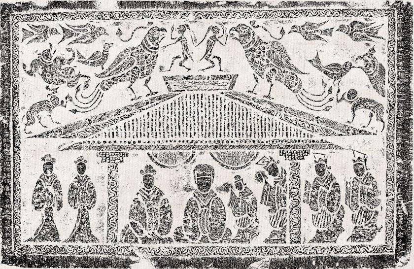 汉代石刻-画像石
