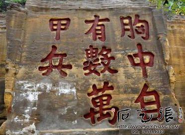 宝塔山摩崖石刻位于陕西省延安城