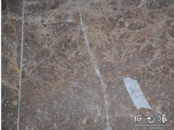 石材裂缝现象