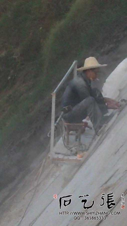 天河摩崖石刻
