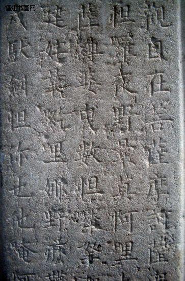 北京戒台寺石刻
