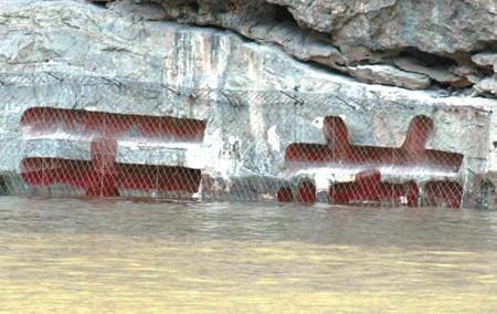 湖北三峡摩崖石刻