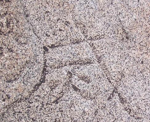 摩崖石刻内容