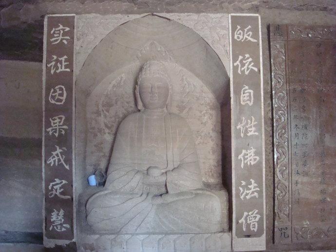 千佛寺的石刻观音
