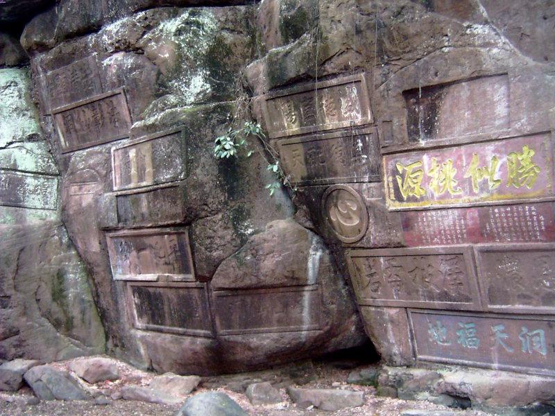 广西摩崖石刻