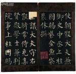 桂林的碑刻