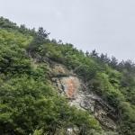 山体摩崖石刻《水洞乡》