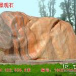 大石头刻字和大理石刻字的区别
