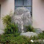 景观石如何摆放、刻字?
