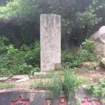 泰山石刻:王母池南朝阳泉旁石碑