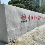 山东济南公司单位门牌石刻字
