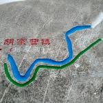 地图雕刻细节照片