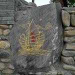 石头刻字《一帆风顺》