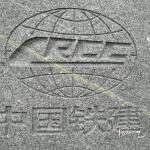 门牌石logo刻字细节未上色